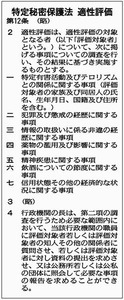4cd3da01-s.jpg